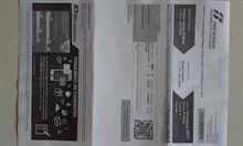 Biglietto supereconomi Firenze roma