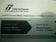 Biglietti Venezia - Napoli 21/12