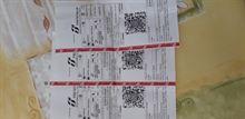 Biglietti treni Padova- Napoli 11/08